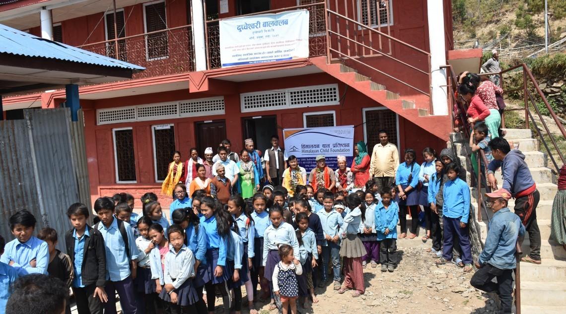 Dupcheswori primary school.Rasuwa